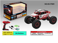 HB P1801 P1802 P1803 rc car,HB P1801 P1802 P1803 High speed 1:18 Full-scale rc racing car,1/18 2.4G 4WD Rock Crawler RC Car-Red HB-Car-All