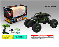 HB P1801 P1802 P1803 rc car,HB P1801 P1802 P1803 High speed 1:18 Full-scale rc racing car,1/18 2.4G 4WD Rock Crawler RC Car-Green HB-Car-All