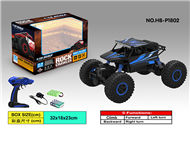 HB P1801 P1802 P1803 rc car,HB P1801 P1802 P1803 High speed 1:18 Full-scale rc racing car,1/18 2.4G 4WD Rock Crawler RC Car-Blue HB-Car-All