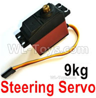 HG P408 Parts-9KG Steering Servo (copper teeth, waterproof)-HM-DZ016,HG P408 Kfor Parts,HG P408 Humvee RTR Parts