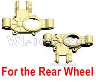 HG P408 Parts-Rear wheel hanging treasure chest bottom(Left+Right)-HUMVEE-(014-015),HG P408 Kfor Parts,HG P408 Humvee RTR Parts