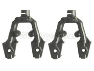 HG P601 Parts-Shock absorber Bracket Parts(2pcs)-P10010,HG P601 RC Truck Parts 6x6 1/10 Parts