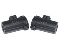 HG P601 Parts-Front and rear gearbox connector(2pcs) Parts-P10036,HG P601 RC Truck Parts 6x6 1/10 Parts