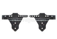 HG P601 Parts-Bridge extension mount(2pcs) Parts-Left and Right Parts-P10135+136,HG P601 RC Truck Parts 6x6 1/10 Parts