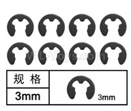 HG P601 Parts-E Clasp Parts-3mm Parts-8pcs-W03007,HG P601 RC Truck Parts 6x6 1/10 Parts