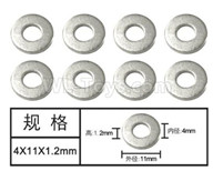 HG P601 Parts-washer(8pcs) Parts-4x11x1.2mm-W04012,HG P601 RC Truck Parts 6x6 1/10 Parts