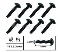 HG P601 Screw Parts-T head self tapping screw(8pcs) Parts-2.6x10mm-W05003,HG P601 RC Truck Parts 6x6 1/10 Parts