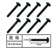 HG P601 Screw Parts-T head self tapping screw(8pcs) Parts-2.6x15mm-W05004,HG P601 RC Truck Parts 6x6 1/10 Parts