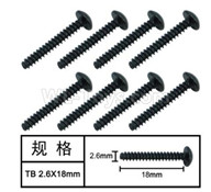 HG P601 Screw Parts-T head self tapping screw(8pcs) Parts-2.6x18mm-W05005,HG P601 RC Truck Parts 6x6 1/10 Parts