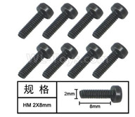 HG P601 Screw Parts-Cup head screw(8pcs) Parts-2x8mm-W05010,HG P601 RC Truck Parts 6x6 1/10 Parts