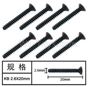 HG P601 Screw Parts-Flat head tapping screw(8pcs) Parts-2.6x20mm-W05015,HG P601 RC Truck Parts 6x6 1/10 Parts