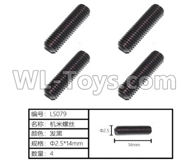 HG P801 P802 Parts-LS079 Machine screw(4pcs)-Φ2.5x14mm,HG P801 P802 RC Truck Spare parts Accessories,HG P801 P802 1:12 RC Car Parts,U.S. Military Truck Parts
