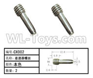 HG P801 P802 Parts-CX002 Pin screws(2pcs)-Φ2.5X12mm,HG P801 P802 RC Truck Spare parts Accessories,HG P801 P802 1:12 RC Car Parts,U.S. Military Truck Parts