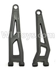 HBX 12811 Parts-Rear Suspension Arms,Rear Swing Arm(2PCS) Parts,HaiBoXing urvivor MT 12811 12811B RC Car Parts