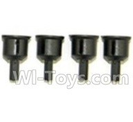 HaiBoXing HBX 12812 Parts--Differential Cup(4pcs) Parts,1/12 HaiBoXing HBX 12812 Survivor ST RC Truck Spare parts Accessories