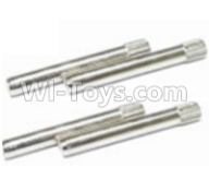 HaiBoXing HBX 12812 Parts-Front and Rear Hub Carrier Pins(4PCS)-2.5X23mm Parts-16003N,1/12 HaiBoXing HBX 12812 Survivor ST RC Truck Spare parts Accessories