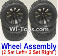HBX 12882P ONSLAUGHT Parts-wheel Parts-Official Left and Right wheel assembly(4 set-2x Left and 2X Right) Parts-12056,HaiBoXing HBX 12882P ONSLAUGHT RC Car Parts