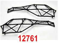 HBX 12895 Parts-Roll Cage, Side Rails.Total 2pcs. It includes the left and Right. 12761