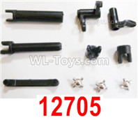 HBX 12895 Parts-The Central Rear Drive Shaft and Steering Bushes. 12705