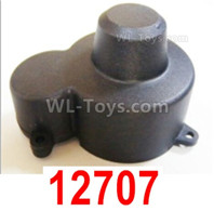 HBX 12895 Parts-Motor Guard, Motor Protect cover. 12707