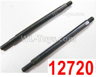 HBX 12895 Parts-Transmission Link Rod. 12720