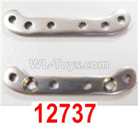 HBX 12895 Parts-Front suspension arm braces. 12737