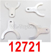 HBX 12895 Parts-Transmission Block, Total 4pcs. 12721