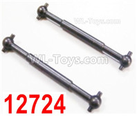 HBX 12895 Parts-Central Front Drive Shafts, Dog Bones, Total 2pcs. 12724