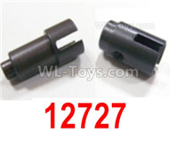 HBX 12895 Parts-Central Drive Shaft + Outdrive Cups. It can be used for the Front or Rear. Total 2pcs. 12727