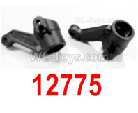 HBX 12895 Parts-Steering Hubs For the Left and Right, Total 2pcs. 12775