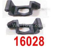 HBX 12895 Parts-Front Hub Carriers, Front C-Shape Seat for the Left and Right,Total 2pcs. 16028