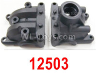HBX 12895 Parts-Front Gearbox Housing, Front Gearbox cover. 12503