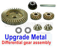 SG 1601 SG1601 Parts Upgrade Metal Differential Gears+Diff. Pinions+Drive Gear-M16103, SG 1601 SG1601 Upgrade Parts