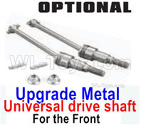 SG 1601 SG1601 Parts Upgrade Front Metal Front CAD Shafts + Pins+Lock Nut M4-M16105-For the Front, SG 1601 SG1601 Upgrade Parts