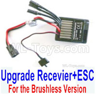 SG 1601 SG1601 Parts Upgrade Receiver + ESC Together, Only for the Brushless version-M16110, SG 1/16 Car Parts