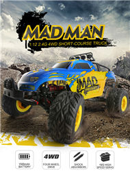 JJRC Q40 RC CAR,JJRC Q40 RC 1/12 1:12 electric rc car,4WD remote control cross-country rock crawler with big wheels-JJRC-Car-All