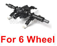 JJRC Q60 Middle drive assembly-Can Only be used for 6 wheels Wheel Car,JJRC Q60 Parts,JJRC Q60 Upgrade parts