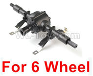 JJRC Q60 Rear drive assembly Parts-Can Only be used for 6 wheels Wheel Car,JJRC Q60 Parts,JJRC Q60 Upgrade parts