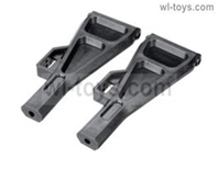 JLB Cheetah lower Swing arm (2pcs) Parts-The Official plastic Parts-EA1001,JLB Cheetah Parts,JLB cheetah 1/10 21101 RC Car Parts,JLB Racing Cheetah parts,JLB Racing 21101 parts
