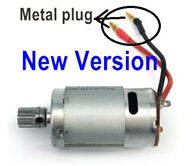 SuBotech BG1509 Parts-DJC01 New version Main motor with motor gear ,also with Two metal hole plug,Subotech BG1509 RC Car Spare parts Accessories,1:12 4WD BG1509 RC Racing Car parts,High Speed Drifting Buggy Parts