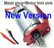SuBotech BG1508 Parts-DJC01 2017 New version Main motor with motor gear and Motor heat sink,also with Two metal hole plug,Subotech BG1508 RC Car Spare parts Accessories,1:12 4WD BG1508 RC Racing Car parts,High Speed Drifting Buggy Parts