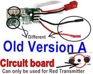 SuBotech BG1518 Car Parts-DZDB01 Old Version A-Circuit board,Receiver board(Can only be used for the Red light Transmitter),Subotech BG1518 RC Car Spare parts Accessories,1:12 4WD BG1518 RC Racing Car parts,High Speed Drifting Buggy Parts