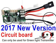 SuBotech BG1509 Parts-DZDB01 2017 New Version-Circuit board,Receiver board(Can only be used for the Green light Transmitter),Subotech BG1509 RC Car Spare parts Accessories,1:12 4WD BG1509 RC Racing Car parts,High Speed Drifting Buggy Parts,Subotech BG1509 RC Car Spare parts Accessories,1:12 4WD BG1509 RC Racing Car parts,High Speed Drifting Buggy Parts