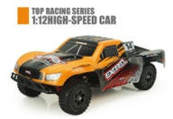 Subotech BG1507 rc car,Subotech BG1507 High speed 1/12 1:12 Full-scale rc racing car,2.4G 4WD Rock Crawler RC Car-Orange Subotech-Car-All