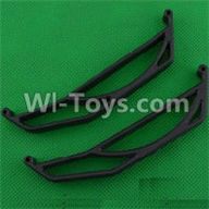 SuBotech BG1507 Car Parts-S15060203 Chassis side bar(2pcs),Subotech BG1507 RC Car Spare parts Accessories,1:12 4WD BG1507 RC Racing Car parts,High Speed Drifting Buggy Parts