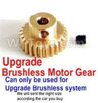 SuBotech BG1507 Car Parts-Upgrade Motor gear(Can only be used for Upgrade Brushless set,We will according the car you buy to sent you the right version size),Subotech BG1507 RC Car Spare parts Accessories,1:12 4WD BG1507 RC Racing Car parts,Hi