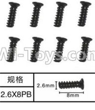 SuBotech BG1507 Car Parts-WLS008 Flat head screws(8pcs)-M2.6X8PB,Subotech BG1507 RC Car Spare parts Accessories,1:12 4WD BG1507 RC Racing Car parts,High Speed Drifting Buggy Parts