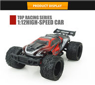 Subotech BG1508 rc car,Subotech BG1508 High speed 1/12 1:12 Full-scale rc racing car,2.4G 4WD Rock Crawler RC Car-Red Subotech-Car-All