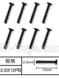 SuBotech BG1508 Parts-WLS011 Countersunk head screws(8pcs)-M2.6X12PB,Subotech BG1508 RC Car Spare parts Accessories,1:12 4WD BG1508 RC Racing Car parts,High Speed Drifting Buggy Parts