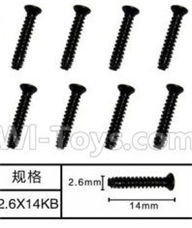 SuBotech BG1508 Parts-WLS012 Countersunk head screws(8pcs)-M2.6X14KB,Subotech BG1508 RC Car Spare parts Accessories,1:12 4WD BG1508 RC Racing Car parts,High Speed Drifting Buggy Parts